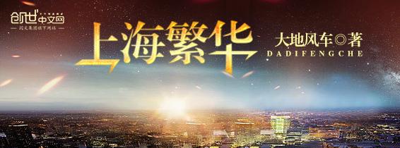 上海?#34987;? title=